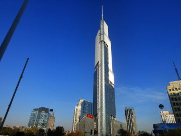 Zifeng Tower Height