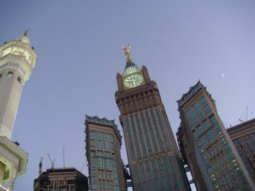 Abraj Al-Bait Clock Tower Height | How Tall?